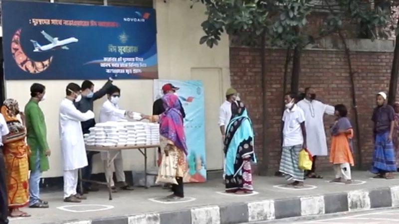 NOVOAIR celebrates Eid with distressed people
