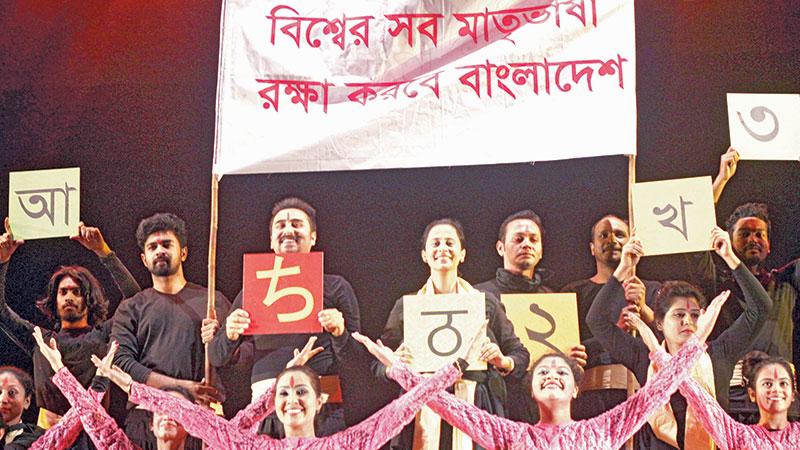 Cultural arena all set to observe Amar Ekushey