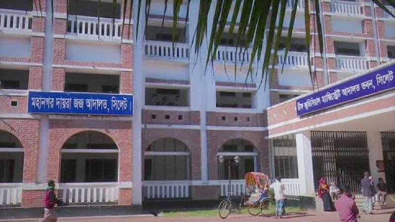 Sylhet MC College gang rape: Court accepts chargesheet