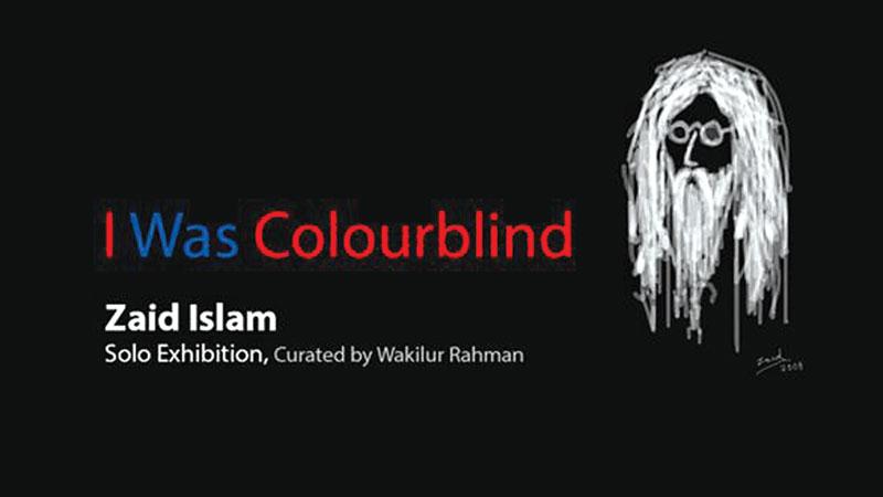Zaid Islam's photography exhibition begins tomorrow