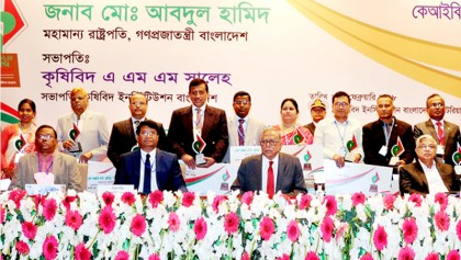 Invent tech-based agricultural  production method: President