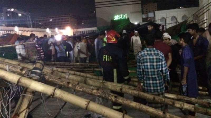 Probe body formed over Baitul Mukarram pandal collapse