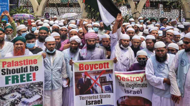Islami Andolon Bangladesh demonstrates against Israeli aggression in Palestine