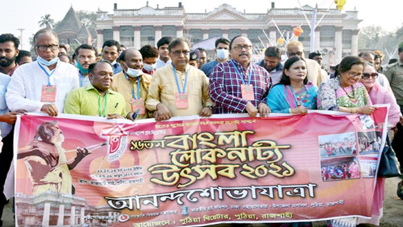 KM Khalid for nurturing Bangalee history through folk culture