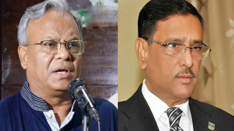 HC attack: BNP bins Quader's remarks