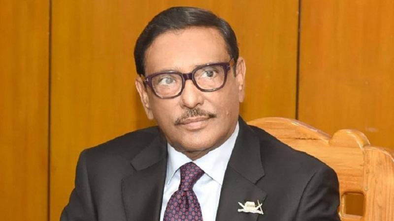 Quader mourns death of Netrakona AL Leader Mofij Uddin