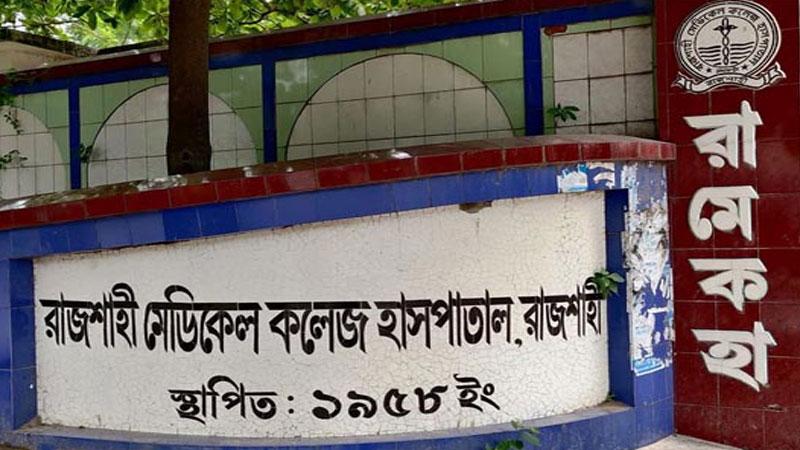 Covid-19 cases reach 20,522 in Rajshahi