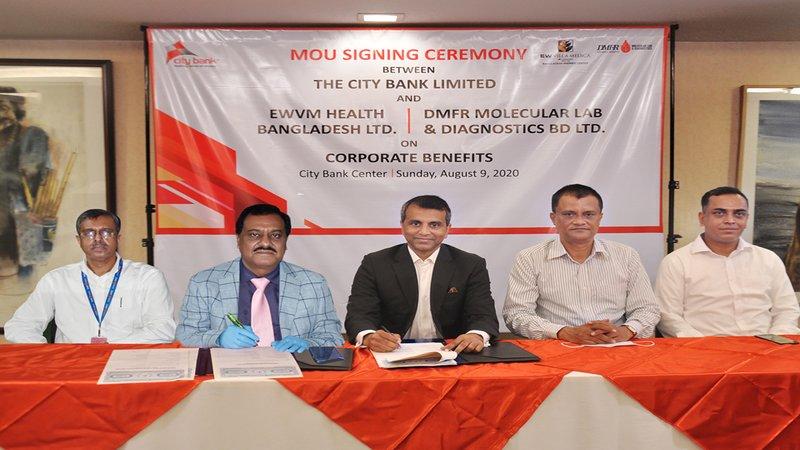 City Bank signs MoU with DMFR Molecular Lab , EWVM  Bangladesh
