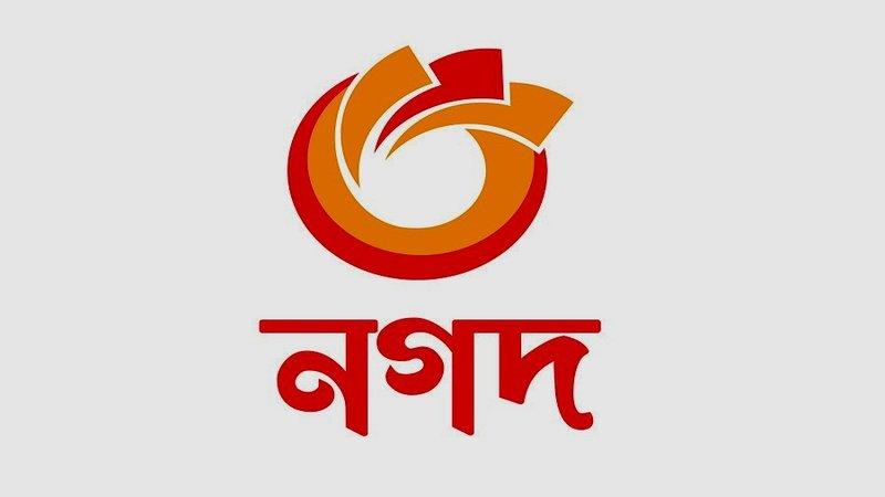 Nagad slashes transaction ceiling to get BB nod