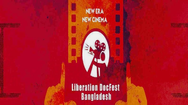 Liberation DocFest: Highest number of films screened on day four