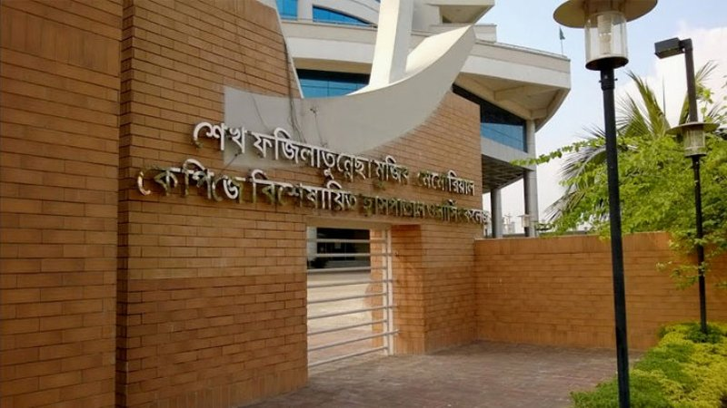 Lab installed at Sheikh Fazilatunnesa Mujib Memorial Hospital for COVID-19 tests