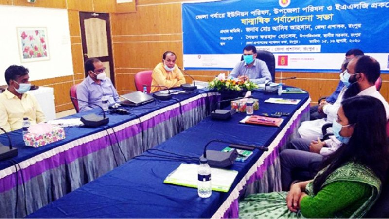 UNDP's health protection activities lauded in Rangpur
