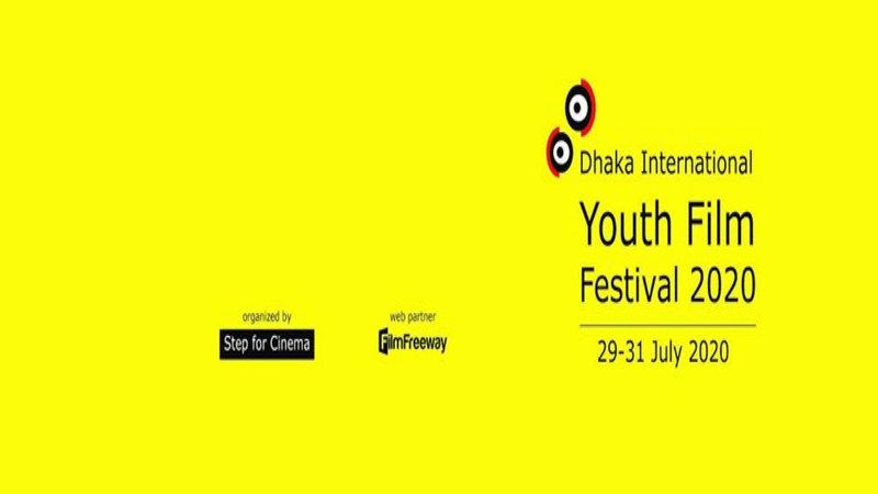 Curtain rises on first Dhaka International Youth Film Festival