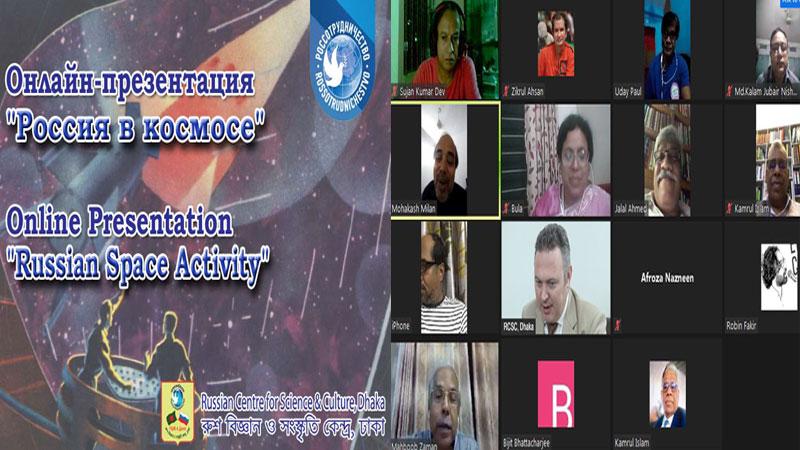 Virtual presentation on 'Russian space activity' organized