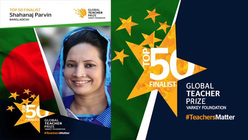 Bogra's Shahnaz among 50 'Global Teachers' Prize' winners
