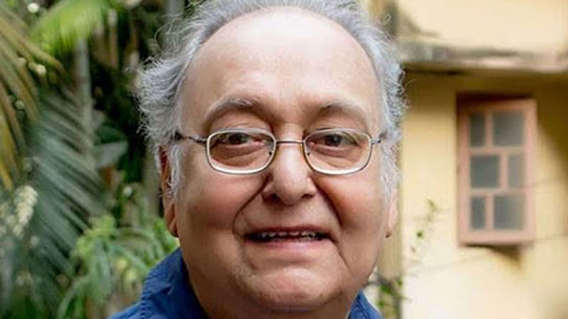 Soumitra Chatterjee's condition very critical and grim