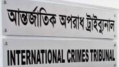 5 Patuakhali war criminals sentenced to death