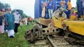 Dhaka-Chattogram rail services hit as freight train derails in Gazipur