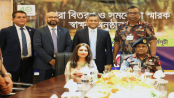 BGB, Banayan sign MoU for tree plantation