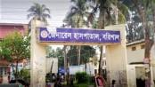 Barishal division logs 20 Covid-19 deaths