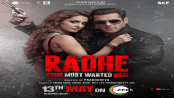 Salman Khan's 'Radhe' exclusively on ZEE5 in Bangladesh May 13