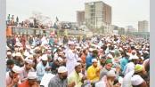 Akheri Munajat of  Jubair group held