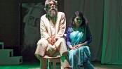 'Ami O Rabindranath' on Mahila Samiti stage today