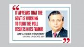 Ariful Haque to focus  on modernisation