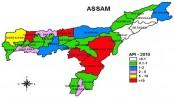 UN experts worried over  'discrimination' against  Bangla-speaking Muslims'
