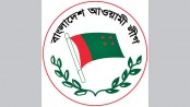 Awami League plans campaign to combat coronavirus