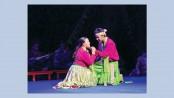 'Gunjan Bibir Pala' on Mahila Samiti Mancha