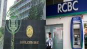 Probe report on BB reserve heist case May 21