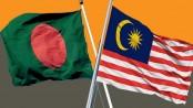 3-day showcase Malaysia begins in capital tomorrow
