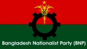 BNP to hold rally in city Thursday