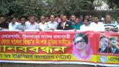 Corruption engulfed society: BNP