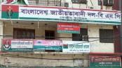 BNP demands immediate army deployment
