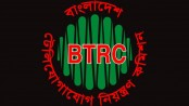 BTRC seeks corporate numbers' update info by Nov 30