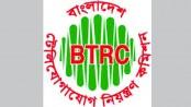 BTRC fines three ISPs