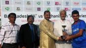 Afghanistan A stun Bangladesh in series opener
