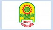 Bangla Academy to remember Poet Alaol