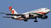 EU may put Bangladesh air cargo in 'red' category