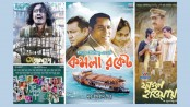 'Bangladesh Film Festival' in India Feb 21-24