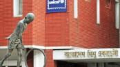 Bangladesh Shishu Academy