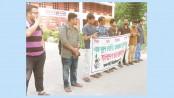 Students, teachers against historic  'Bara Kuthi' handover to govt