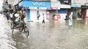 Barishal reels from power cut, water-logging