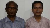Basunia convener, Nirmal member secretary of LJFD