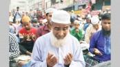Bishwa Ijtema ends with Akheri Munajat