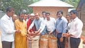 Boro paddy procurement drive begins