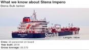 UK urges Iran to reverse 'illegal' ship seizure