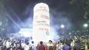 Buddhists celebrate Prabarana Purnima